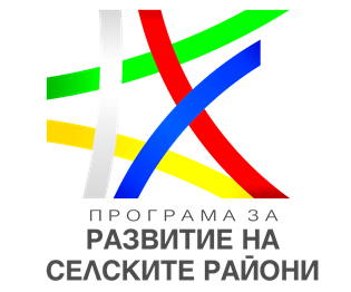 лого ПРСР 2014-2020