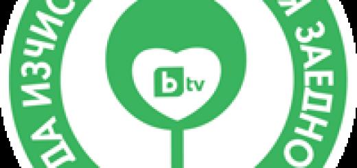 CleanBG_logo_2017_no_date