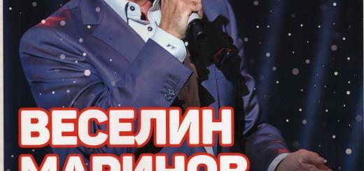 vmarinov_page-0001